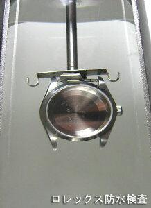 外装磨き込み腕時計修理ROLEXロレックスOHオーバーホール修理メンテナンスパーツデイトナステンレスモデル
