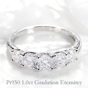 pt950【1.0ct】グラデーション ダイヤモンド エタニティリング