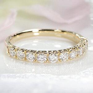 K18YG【0.50ct】エーデル ダイヤモンド エタニティリング