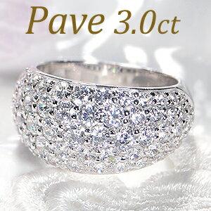 pt950【3.0ct】【Gカラー SIクラス】ダイヤモンド ぷっくり パヴェリング