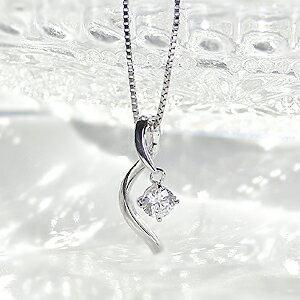 pt900 スクウォーティ ダイヤモンドペンダント