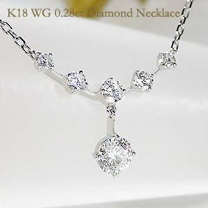 K18WG/YG/PG【0.28ct】揺れる ダイヤモンド ラインネックレス