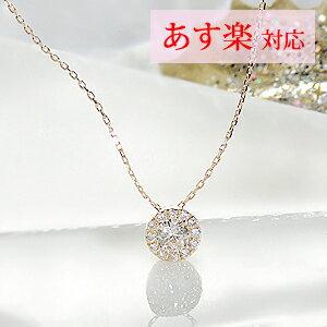 K18YG 【0.2ct】ダイヤモンドペンダント