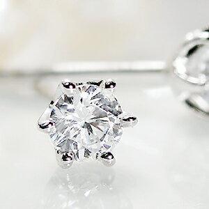 pt1000「純プラチナ」使用!SIクラス、Hカラーアップ ダイヤモンド ピアス