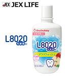 L8020乳酸菌マウスウォッシュ
