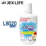 ジェクス L8020乳酸菌 CB マウスウォッシュ 300ml ノンアルコール アップルミント 【HLS_DU】