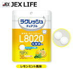 ジェクス L8020乳酸菌 ラクレッシュチュアブル レモンミント風味 30粒入(約30日分)【HLS_DU】