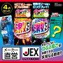 【新発売】激ドットペアセット+リング+潤滑ジェル!避孕套安全套套套【HLS_DU10P11Mar16】