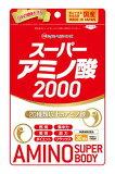 【送料200円】スーパーアミノ酸2000 300粒(30日分)