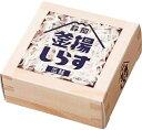 【送料一律540円】【6缶セット】山梨罐詰 静岡釜揚げしらす缶詰 40g
