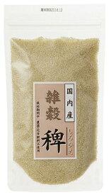 雑穀・雑穀米, ひえ 200 250g