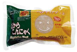 【送料一律540円】おからこんにゃく(ベジタリアンミート) 340g(マーマ食品)