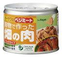 【送料一律540円】穀物で作った畑の肉 ブロックタイプ 200g(オーサワジャパン)