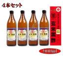 【送料無料】 【4本セット】 まるしげ 丸重 玄米黒酢 900ml
