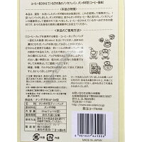 【送料490円〜】OSKタンポポ茶7g×32袋コーヒー風味【たんぽぽ茶】小谷穀粉たんぽぽコーヒー