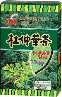 OSK du Zhong tea leaves 5 g × 32 inclusions