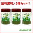 【送料無料】 【3個セット】 グリーンマグマ 170g +15包オマケ付き 日本薬品開発