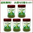 【送料無料】 【5個セット】 グリーンマグマ 170g +30包オマケ付き 日本薬品開発