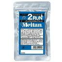 【送料無料】【2個セット】Meitan 2RUN お徳用 60粒 【ツーラン】【2ラン】【梅丹本舗】 その1