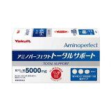 【送料無料】 【6個セット】ヤクルト  アミノパーフェクトトータルサポート