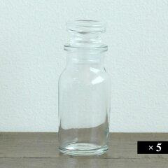 スパイスやハーブ、自然塩の詰め替えに大活躍!スパイスボトル おトクな5個セットNHKあさイチ...