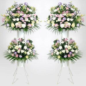 弔事用スタンド花2段1対色花入り