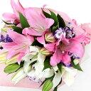 【ミックス・ユリ・花束】お祝い・お誕生日・結婚お祝・出産お祝・開店お祝・結婚記念日・お礼・発表会・季節のお花・お返しプレゼント・成人式・バレンタイン・ホワイトデー・退職祝い・入学祝いなど。
