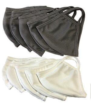 布マスクフィルターポケット付き洗って何度でも使えて衛生的