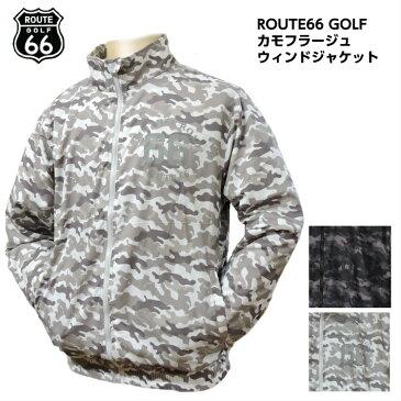 迷彩柄 ROUTE66 GOLF カモフラージュ ウィンドジャケットルート66ゴルフ ジャンバー 軽い 薄い 超撥水 大きいサイズ 〜XXL ウインドブレーカー 雨具
