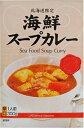 【全国送料無料】北海道海鮮スープ...