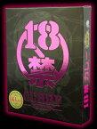 18禁カレー超痛辛(黒箱)200g【レトルトカレー】【全国こだわりご当地カレー】