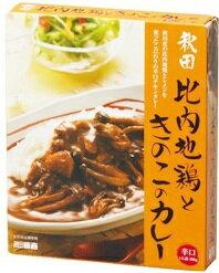 比内地鶏と、歯ごたえの良い秋田産ぶなしめじを使った辛口チキンカレーです。比内地鶏のコクの...