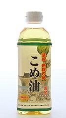 植物ステロールが最も多い、発祥の地「桑名」の米油油清桑名のこめ油 500g【全国こだわりご当地...