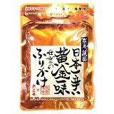 【送料無料・2袋セット】京都祇園味幸日本一辛い黄金一味仕込みのふりかけ26g×2袋セット【代引不可・同梱不可】