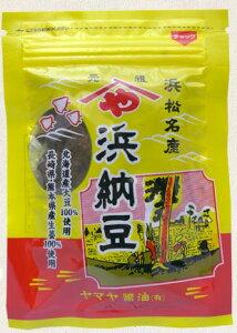 ヤマヤ醤油浜納豆(濱納豆)86g【全国ご当地グルメ】