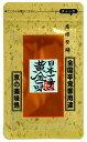 【糸切り唐辛子】6g袋入 唐辛子を糸切りにしました(糸唐辛子・赤唐辛子)(ポイント)