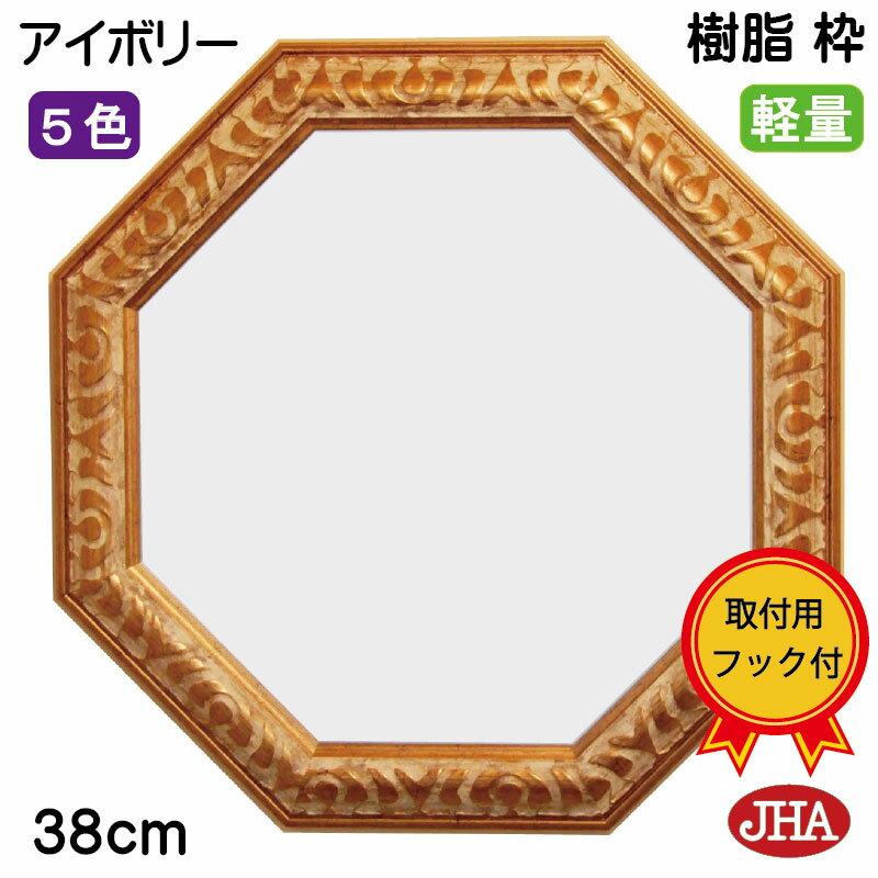壁掛け, その他  JHA ((S W375H375 AU-07