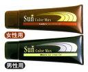 Suncolor_max