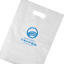 日本健康美容開発で買える「もずくうどん 沖縄お土産用小分け袋」の画像です。価格は2円になります。