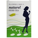 Naturel_herbtea_01