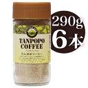 Tanpopo2_03