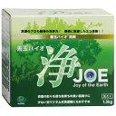 善玉バイオ「浄」JOE 1.3kg 粉末 洗濯洗剤 洗濯用 エコ洗剤 節水 酵素系