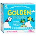 ゴールデンスピカココ 洗濯用洗剤粉末 1kg (植物性 オーガニック)