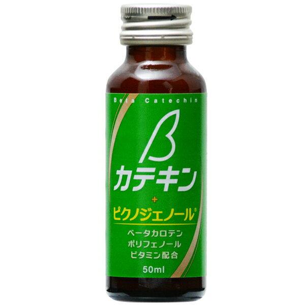One β カテキンピクノジェノール fs3gm