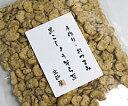 黒胡椒そら豆 徳用750g【高砂屋 くろこしょう 】