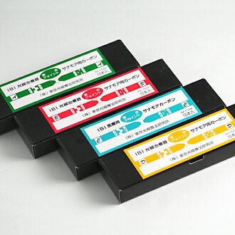 IBI 광선 치료 기 サナモア 용 조인트 탄소 5 상자 세트