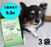 ペット用シーツDXレギュラー1箱(200枚×3パック入り)