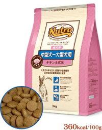 ニュートロナチュラルチョイス中型犬〜大型犬用成犬用チキン&玄米15kg