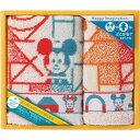 【送料込み】【ポイント5倍】【送料無料】ディズニー Disney キディア タオルセット【出産内祝いギフトに最適です。】【出産祝い 返礼 お返し お祝いのお返し】