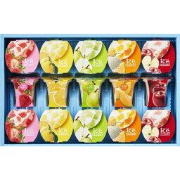 【送料込み】【ポイント5倍】【送料無料 内祝い お返し 出産内祝い】Danke(ダンケ)凍らせて食べるアイスデザート【 スイーツ】